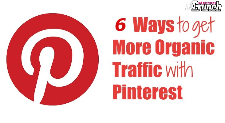 Boost your Pinterest Engagement